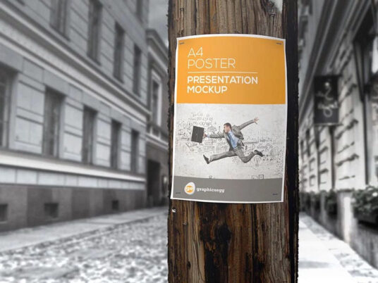 Free Download A4 Poster on Pole Mockup PSD
