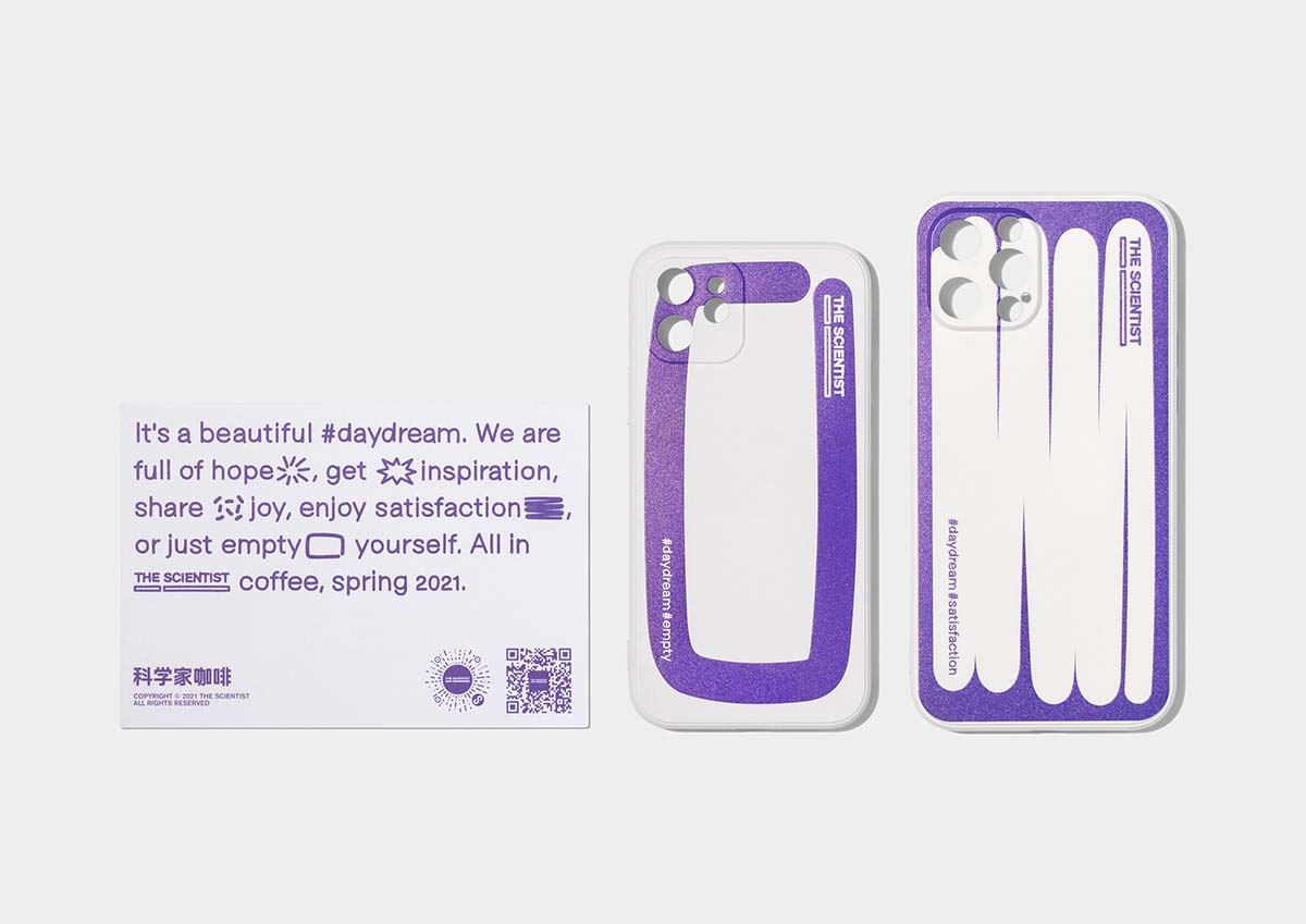 DayDream of The Scientist Coffee Packaging Design Inspiration