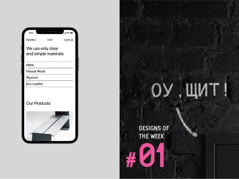 ProPro Web Concept Weekly Designs Inspirations #01-01
